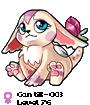Cantik-003