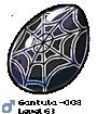 Gantula-008
