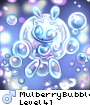 MulberryBubble